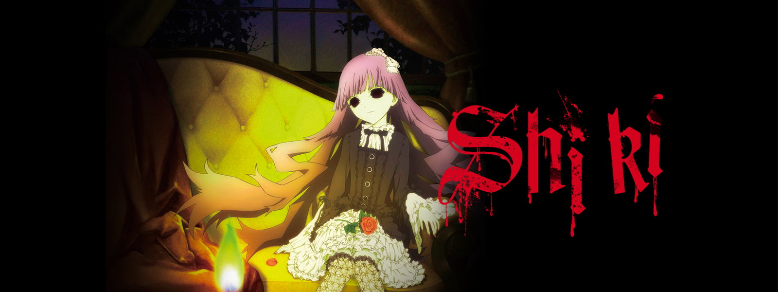 Shiki (anime) | Shiki Wiki | Fandom powered by Wikia