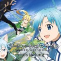 Sword Art Online: Lost Song Write A Review