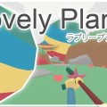 Lovely Planet Write A Review