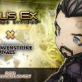 Deus Ex: Mankind Divided's Adam Jensen to Appear in Heavenstrike Rivals