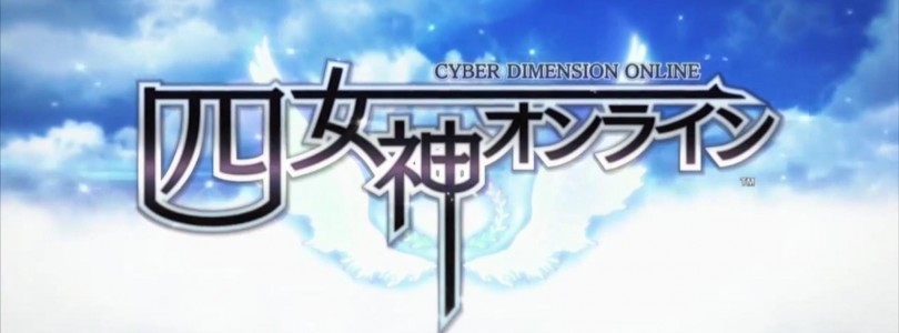 Hyperdimension Series is Going MMO
