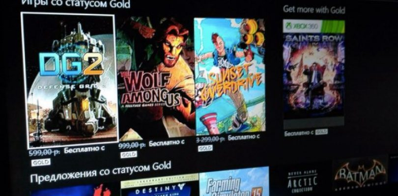 Oops It Happened Again! May Games with Gold Title Leaked