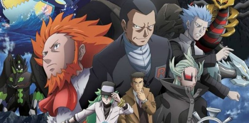 Pokemon Generations – A Pokemon Mini-Series
