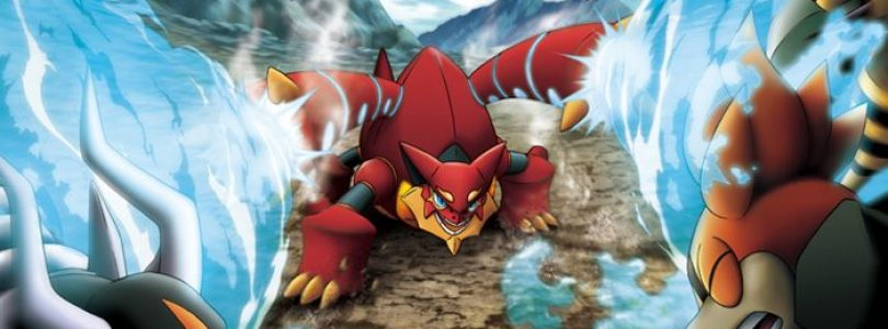 Get Your Own Mythical Pokemon Volcanion!