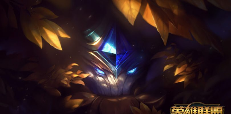 Victorious Maokai Announced for League of Legends