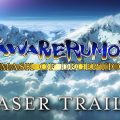 Utawarerumono: Mask of Deception and Utawarerumono: Mask of Truth Comes to US and EU in 2017