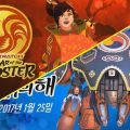 Overwatch's Year Of The Rooster Details Leak A Few Hours Early
