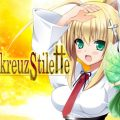 Rosenkreuzstilette Released on Playism and Steam