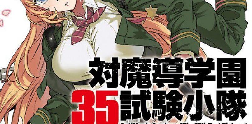 Seven Seas acquires Anti-Magic Academy: The 35th Test Platoon manga