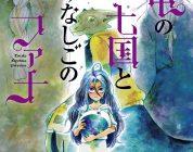 Seven Seas Licenses Fauna and the Dragonewts' Seven Kingdoms