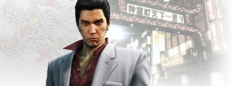 Yakuza Kiwami Title