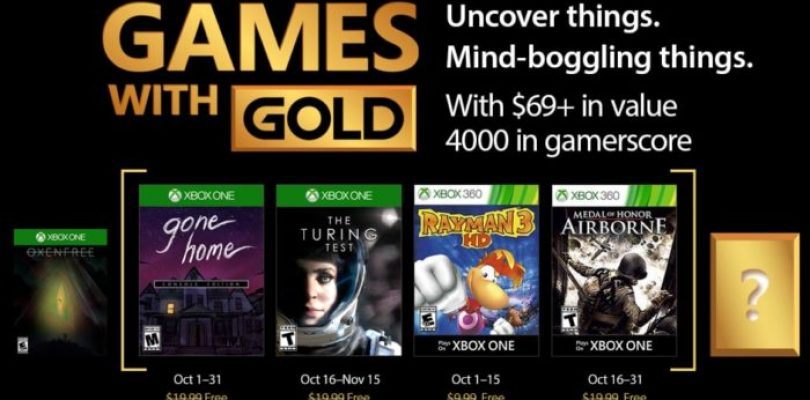 Scream into Fall with October 2017's Games with Gold